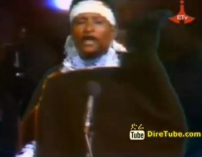 'Sebebu' [Ethiopian Oldies]