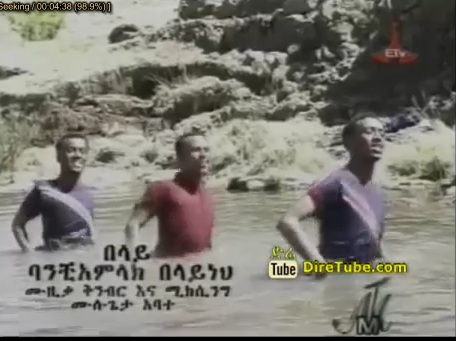 Belay [Amharic Music Video]