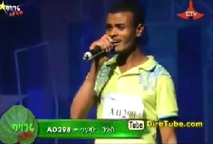 Tigabu Niguse Vocal Contestant 2nd Round, Addis Ababa