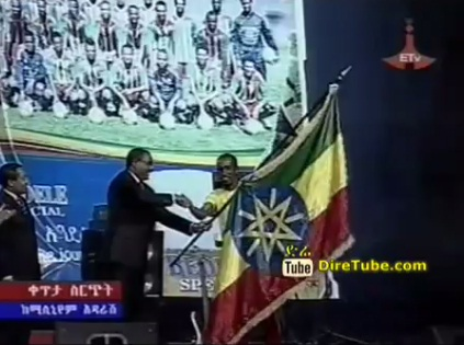PM Hailemariam Speaking at the Send-off Ceremony for National Team