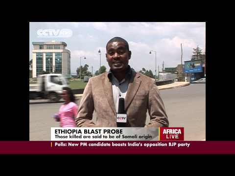 Ethiopia blast suspects arrested