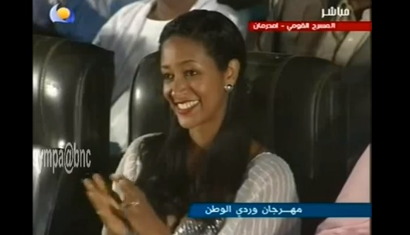 Khartoum Performance Live!
