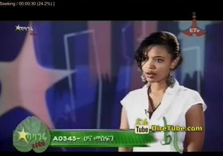Hana Mesfin Round 1 Episode 28