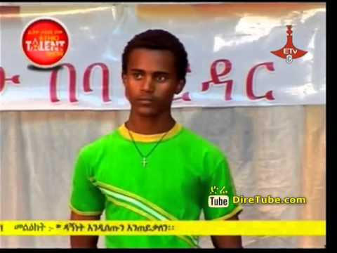 Ethio Talent - The Latest Ethio Talent Show July 27, 2014
