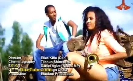 Waatu Waatu Jira [Oromiffa Music Video]