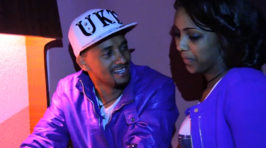 Feta Feta (ፈታ ፈታ) - [New Ethiopian Music Video 2015]