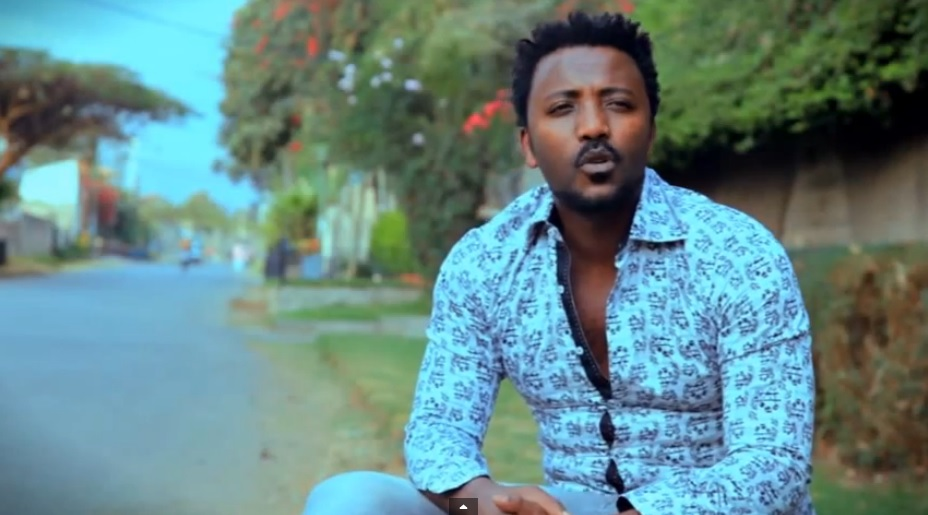 Dolebo (ዶሌቦ) - [New Ethiopian Music Video 2015]