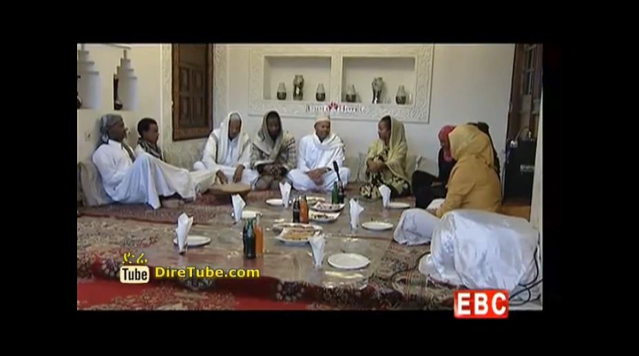 English Program Eid Al-Adha Celebration