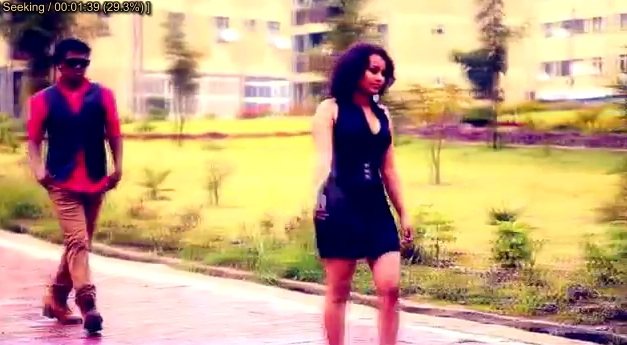 Sheshigew [ New Ethiopian Music Video]