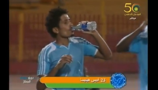 Addis Hintsa Goal for Al Ahli Shendi in Sudan