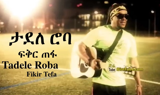 Fikir Tefa [NEW Music Video Clip]