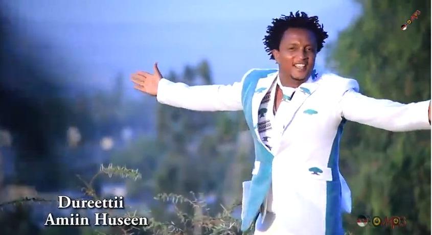 Dureettii [New! Afaan Oromo Music 2014]