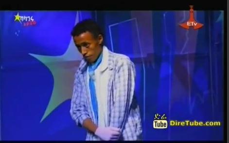 Messay Tesfaye Dance Contestant Addis Ababa, 2nd Round