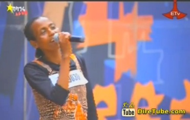 Alemtsehay Vocal Contestant From Harar