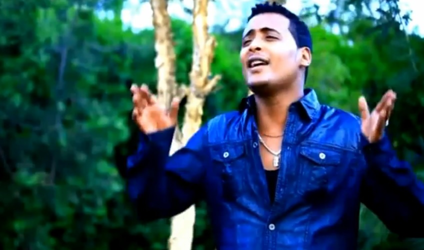 Adye (ኣደይ) [New! Tigrigna Music 2014]