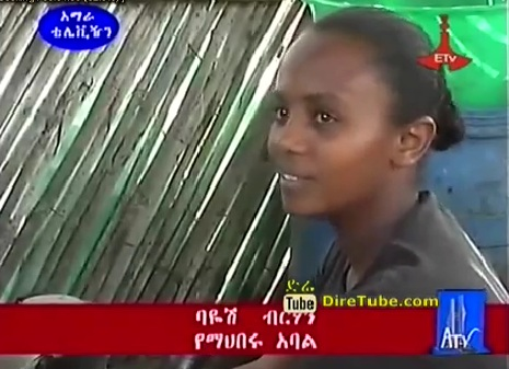 Amhara TV - The Visionary Youth of Amhara Region