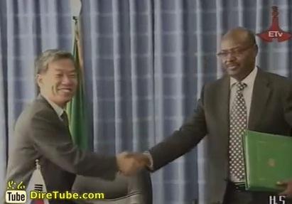 Ethiopian News - South Korea, Ethiopia sign loan, aid agreement of 1.5 billion Birr