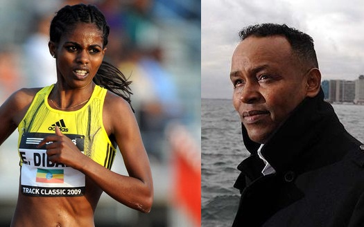 Qemer Yusuf and Ejegayehu Dibaba Welcome a Baby Girl!