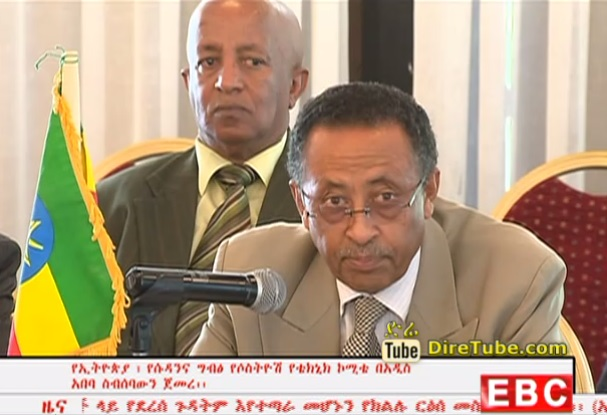 Ethiopian News - The Latest Amharic Evening News From EBC September 20, 2014