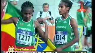 Ethiopian Battle In Day Two Of Junior Champs