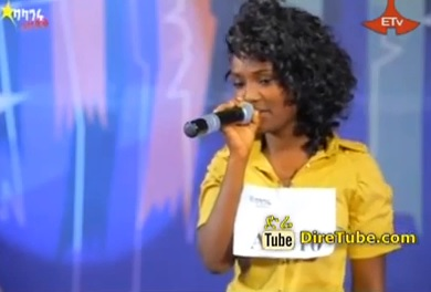 Mekedelawit Gizaw Vocal Contestant 2nd Round, Addis Ababa
