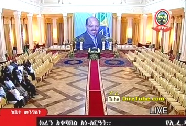 Ethiopian News - Waiting the body of the PM Meles to arrive at the National Palace
