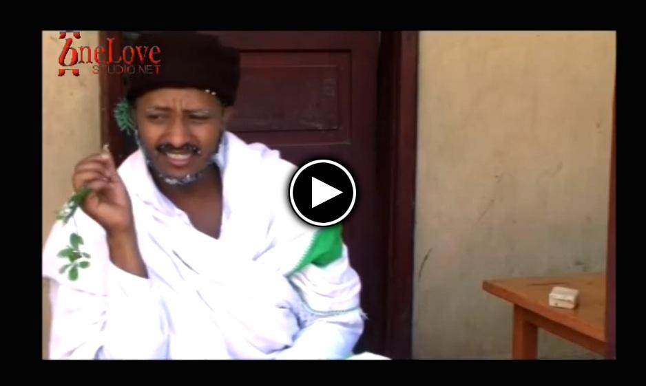 Ethiopian Comedy - Sewoch Mene Yelalu - Buhe Funny Ethiopian Political Comedy