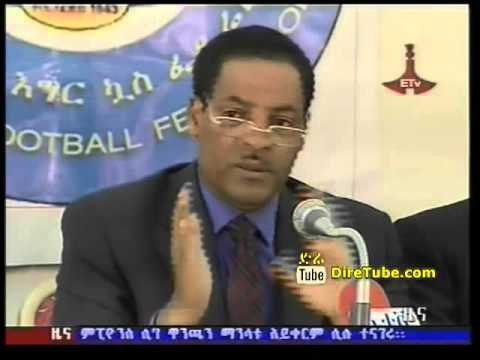 Ethiopian Football Federation held Annual Conference