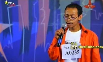 Tesfamariam Beyne Vocal Contestant 2nd Round, Addis Ababa