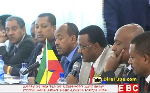The Latest Amharic News From EBC Nov 1, 2014