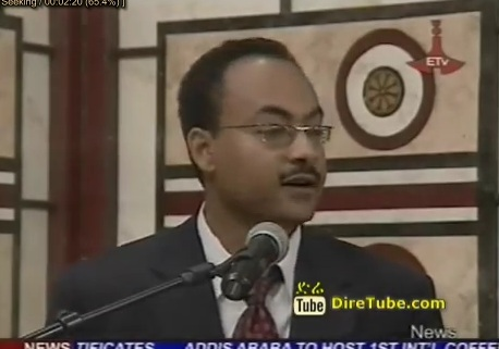Ethiopian Pediatrics Society 14th annual Conference Opens