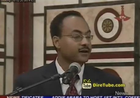 Ethiopian Pediatrics Society 14th annual Conference Opens