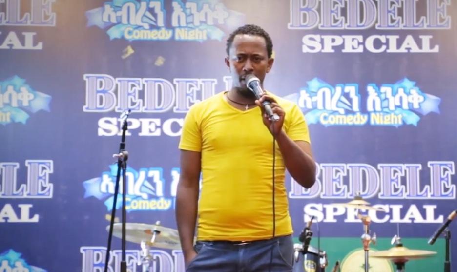 Alex - December 26 @ Bedele Special's Comedy Night