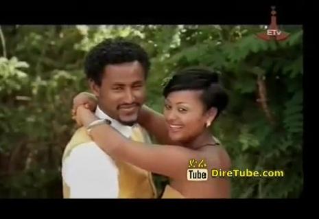 Bela [New Amharic Music Video]