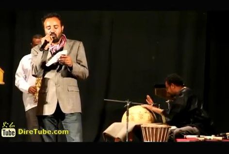 Poem - Yeshurubaw Timbit By Epherem Seyoum Live @ National Theater