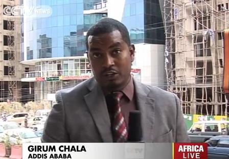 S.Sudan rebels agree to peace talks in Ethiopia