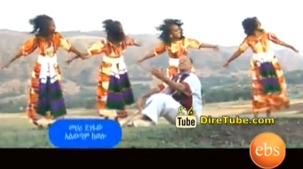 Alewotam Kewollo [Traditional Amharic Music Video]