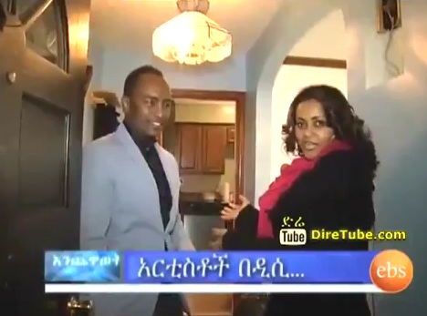 Special Interview with Ethiopian Artistes in DC - Part 1