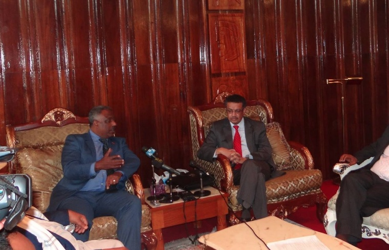 Ethiopian Public Diplomacy Delegation arrival in Addis