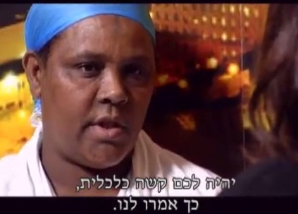 Ethiopian women claim Israel forced them to use birth control