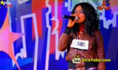 Sentayehu Haile Vocal Contestant - 3rd Audition - Addis Ababa
