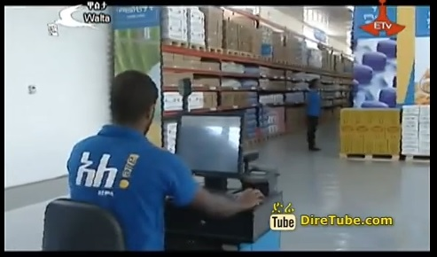 Alle - Ethiopian Version of Walmart