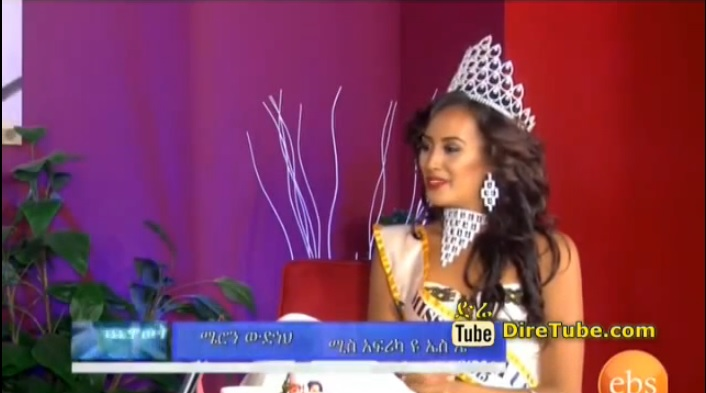 Interview with Miss Africa USA 2014 - Meron Wudneh