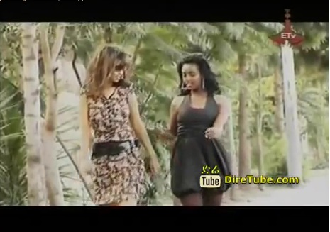 Selalata [Amharic Music Video]