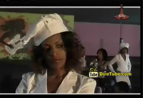 Yewodedekut [Amharic Music Video]