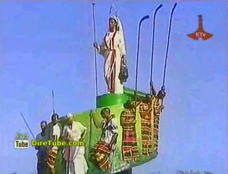 Wolayita, Ethiopian Nation