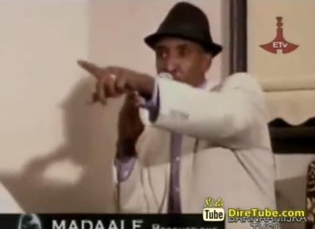 Miiraale - Somali Music