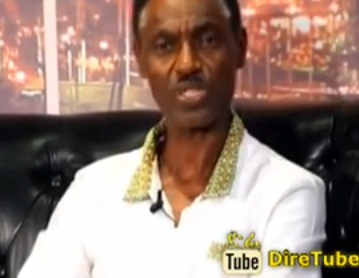 Funny Interview with Sileshi Demissie