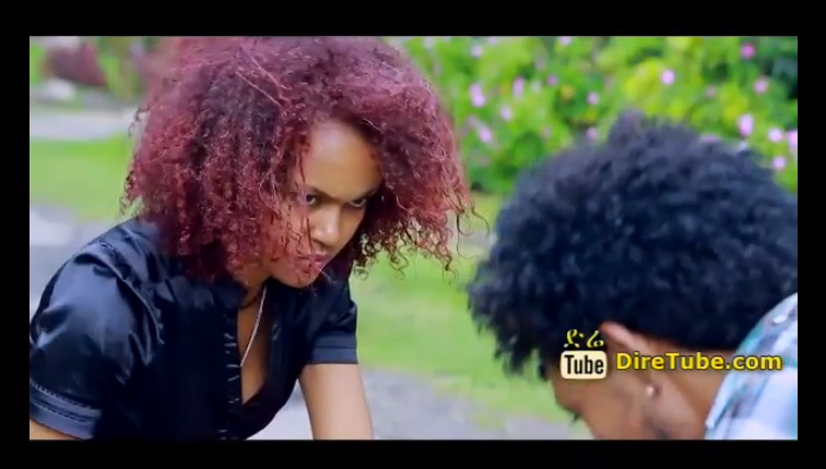 Emu Neye [New! Ethiopian Music Video]