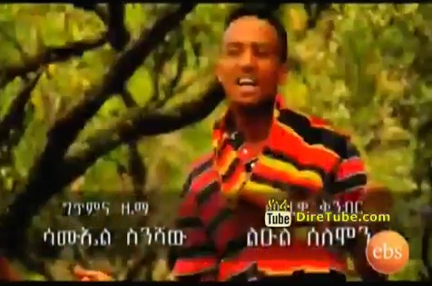 Awandae [Ethiopian Traditional Music Video]